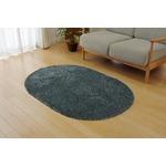 ラグマット カーペット 1畳 洗える タフト風 『ノベル』 グレー 約100×150cm 楕円 裏:すべりにくい加工 (ホットカーペット対応)