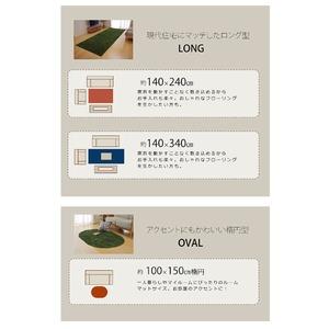 ラグ カーペット 1畳 洗える タフト風 『ノベル』 グレー 約100×150cm 楕円 裏:すべりにくい加工 (ホットカーペット対応)