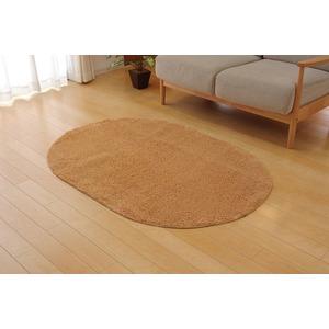 ラグ カーペット 1畳 洗える タフト風 『ノベル』 オレンジ 約100×150cm 楕円 裏:すべりにくい加工 (ホットカーペット対応)