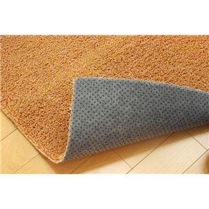 ラグ カーペット 3畳 洗える タフト風 『ノベル』 オレンジ 約140×340cm 裏:すべりにくい加工 (ホットカーペット対応)