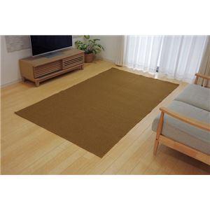 ラグマットカーペット3畳『アロンジュ』ベージュ約140×340cm裏:すべりにくい加工(ホットカーペット対応)