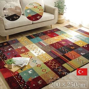 トルコ製輸入ラグマットウィルトン織りカーペットギャベ柄『フォリア』レッド約200×250cm