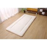 吸湿発熱 寝具 『サンバーナー敷布団』 アイボリー シングル 約100×210cm