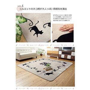 【訳あり・在庫処分】 ラグマット カーペット 3畳 洗える ねこ柄 ネコ柄 猫柄 『シャルル』 ブラック 約200×250cm 裏:すべりにくい加工 (ホットカーペット対応)