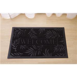 玄関マットリーフ柄屋外用『ウィズ』ブラック約40×60cm