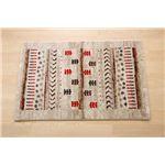 トルコ製 ウィルトン織り 玄関マット フロアマット 『マリア』 ベージュ 約50×80cm