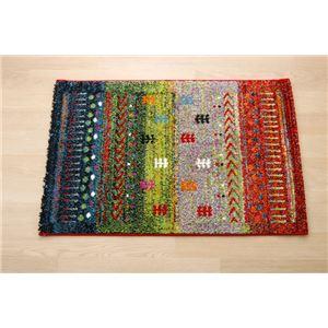 トルコ製ウィルトン織り玄関マットフロアマット『マリア』グリーン約60×90cm