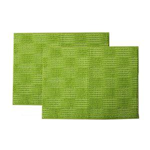 バスマット フロアマット 洗える 吸水 マイクロファイバー 『さらり美人2』 グリーン 2枚組 約45×60cm