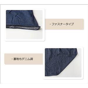 綿100% デニム風 敷布団カバー 『レスリー敷きカバー』 シングル 約105×215cm