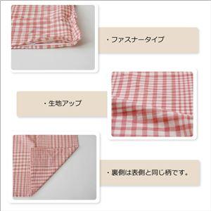 布団カバー 洗える チェック柄 『サプリ 敷布...の紹介画像3