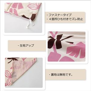 布団カバー 洗える 花柄 リーフ柄 『ルイード 掛け布団カバー』 ブラウン セミダブル 約170×210cm