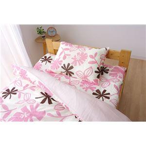 布団カバー 洗える 花柄 リーフ柄 『ルイード 掛け布団カバー』 ピンク ダブル 約190×210cm