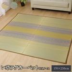 い草ラグ カーペット 約3畳 長方形 『DXノース』 ベージュ 約176×230cm (裏:不織布)