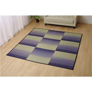 い草ラグ カーペット 約2畳 正方形 『DXカラー』 ブルー 約180×180cm (裏:不織布)