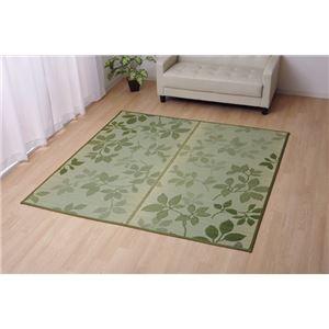 い草ラグマットカーペット約2畳リーフ柄正方形『NSシルエットリーフ』グリーン約176×176cm(裏:不織布)滑りにくい加工