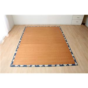バンブー 竹 ラグマット カーペット シンプル 『DXHパサール』 約130×180cm コンパクトタイプ (裏面:不織布)