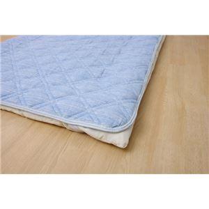 敷きパッド ダブル 洗える 冷感 涼感 接触冷感 消臭 部屋干し 『プレミアムクール 敷パッド』 約140×205cm