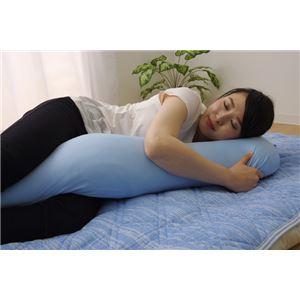 抱き枕 冷感 涼感 接触冷感 ひんやりタッチ ...の紹介画像2