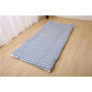 敷きパッド シングル 洗える 冷感 涼感 接触冷感 消臭 『アイスボーダー 敷パッド』 約100×205cm 吸水 速乾