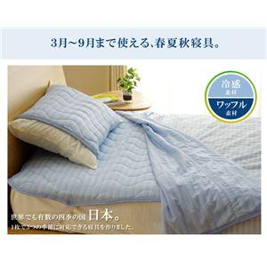 敷きパッド シングル 洗える 冷感 涼感 接触冷感 『クールリバース 敷パッド』 約100×205cm 吸水 速乾 リバーシブル