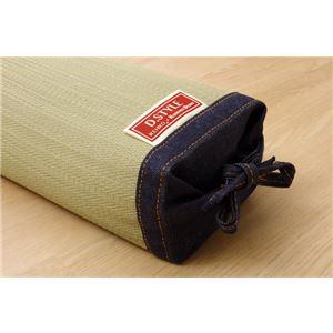 枕 まくら い草枕 消臭 ピロー 国産 デニム 高さ調整 『マイル 角枕 』 約30×15cm 中材:ポリエチレンパイプ