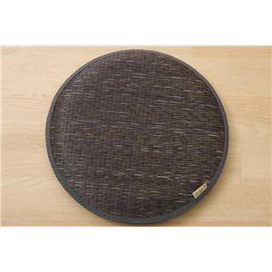 チェアパッド クッション 座面クッション 国産 無地 い草クッション 円形 『プラード』 チャコールグレー 約38cm丸 中材:チップウレタン