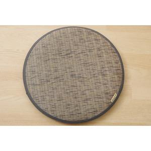 チェアパッド クッション 国産 無地 い草クッション 円形 『プラード』 グレー 約38cm丸 中材:チップウレタン