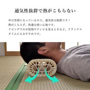 枕 まくら 籐枕 籐まくら ピロー 通気性抜群...の紹介画像3