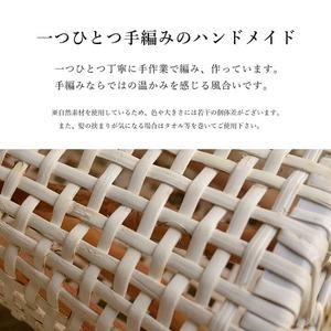 枕 まくら 籐枕 籐まくら ピロー 通気性抜群...の紹介画像4
