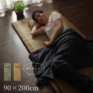 い草マット 国産 ごろ寝マット フリーマット 『ノア 枕付Sらくらく』 ブルー シングル (マット 約90×200cm)(枕 約40×20cm) - 拡大画像