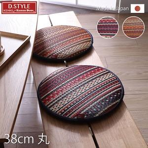 クッションチェアパッド国産デニムい草クッションシート『マイルチェアパッド』ブラウン約38cm丸