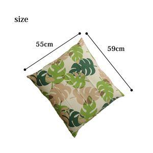 クッションカバー 座布団カバー リーフ柄 銘仙判 『モンステラ』 ブラウン 約55×59cm 2枚組
