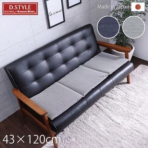 クッション 椅子用 フリーシート 国産 デニム...の関連商品2
