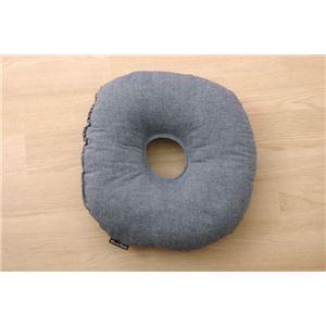 クッション円座クッションドーナッツクッション綿100%無地シンプル『ルージュ』ネイビー約35cm丸
