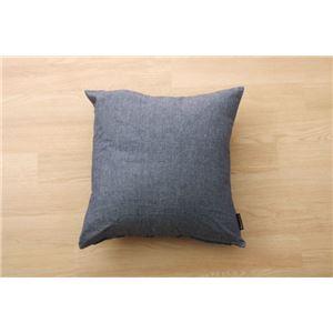 クッション カバー 綿100% 無地 シンプル 『ルージュ』 ネイビー 約45×45cm 2枚組