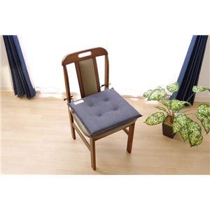 クッション椅子用シートデニム風『レスリー』約40×40cm2枚組