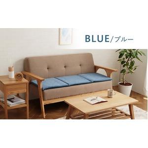 クッション 椅子用 フリーシート 無地 シンプル 『モカ』 ブルー 約43×123cm