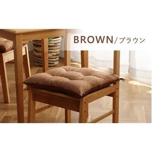 クッション椅子用シート無地シンプル『モカ』ブラウン約43×43cm2枚組