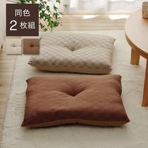 座布団銘仙判綿100%日本製『クレタ』ベージュ約55cn×59cm2枚組