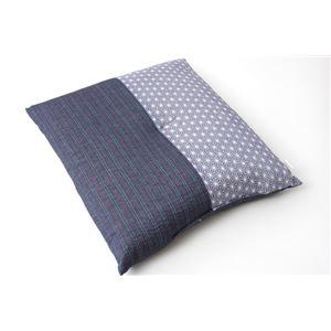 座布団 銘仙判 綿100% 日本製 『いぶき』 ブルー 約55cn×59cm 2枚組