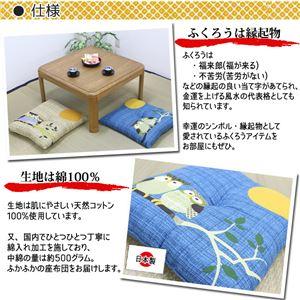 座布団 銘仙判 日本製 『ふくろう』 ブラウン 約55cn×59cm 2枚組