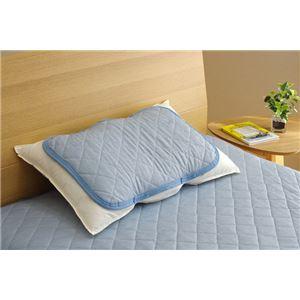 枕パッド 洗える 東洋紡 フィルハーモニィ 『リバクールIT 枕P』 ブルー 約35×50cm 冷感 涼感 接触冷感 ひんやりタッチ