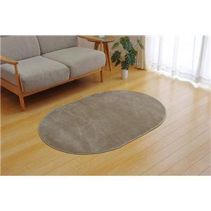 ラグマットカーペット4畳洗える抗菌防臭無地『ピオニー』ブラウン約200×300cm(ホットカーペット対応)