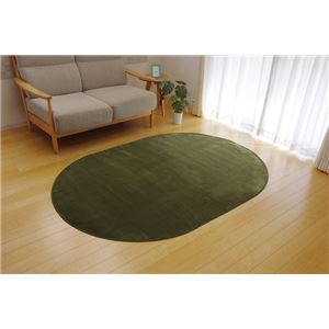 ラグ カーペット だ円 洗える 抗菌 防臭 無地 『ピオニー』 グリーン 約140×200cm楕円 (ホットカーペット対応)