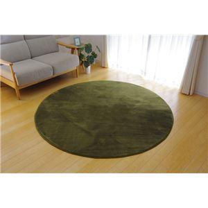 ラグマット カーペット 円形 無地 フランネル 『フランアイズ』 モスグリーン 約185cm丸 (ホットカーペット対応)