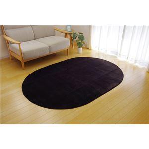 ラグマット カーペット だ円 無地 フランネル 『フランアイズ』 ブラウン 約140×200cm楕円 (ホットカーペット対応) - 拡大画像