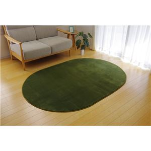 ラグマット カーペット だ円 無地 フランネル 『フランアイズ』 モスグリーン 約140×200cm楕円 (ホットカーペット対応) - 拡大画像