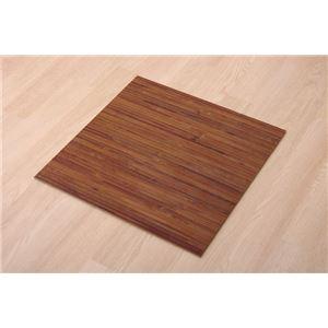 無地 細ひご使用 竹マット フロアマット 『竹王』 約50×50cm