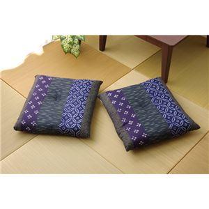 座布団 綿100% 国産 和柄 『モダン ポリ綿座布団』 ブルー 側サイズ(約55×59cm) 製品サイズ(約52×56cm) 2枚組