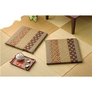 座布団 綿100% 国産 和柄 『モダン 絣座布団』 ブラウン 約55×55cm 2枚組